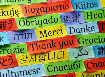 Thank you written in numerous different languages.